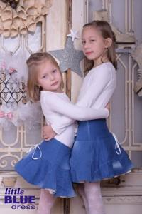 Little4 | Együttműködéseink - Rethy Fashion